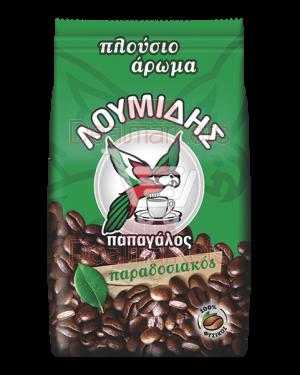 Λουμίδης Παπαγάλος ελληνικός καφές 96gr