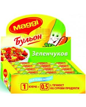Ζωμός λαχανικών MAGGI 10gr 48τεμ