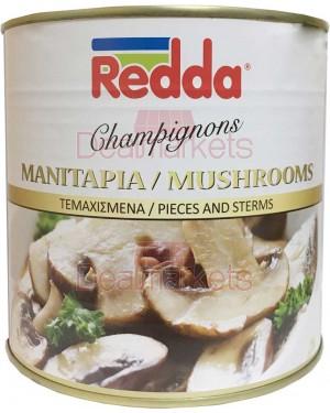 Μανιτάρια τεμαχισμένα Redda 2.45Kg