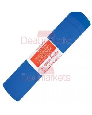 Σακούλες απορριμάτων με κορδόνι και άρωμα βανίλιας διαστάσεων 70 * 95 10 τεμαχίων