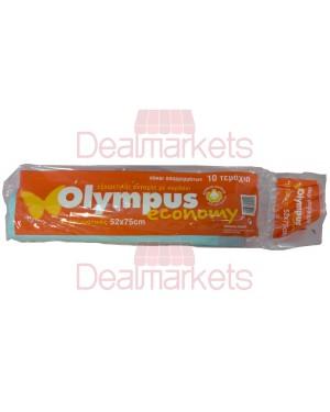 Σακούλες 52 * 75 Olympus