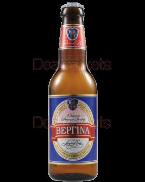 Μπύρα Βεργίνα φιάλη 500ml