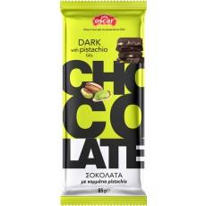 Oscar σοκολάτα υγείας με φιστίκι αιγίνης flowpack 85gr